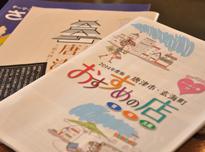 ゆっくりお調べ下さい。ロビーで唐津の観光や食事処も地元雑誌からチェック