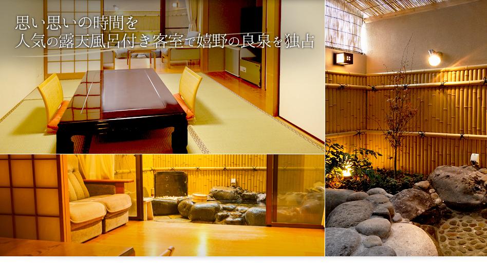 思い思いの時間を。人気の露天風呂付き客室で嬉野の良泉を独占